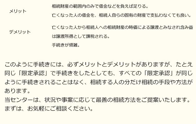 1_setumei3