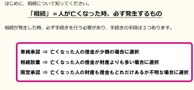 1_setumei1